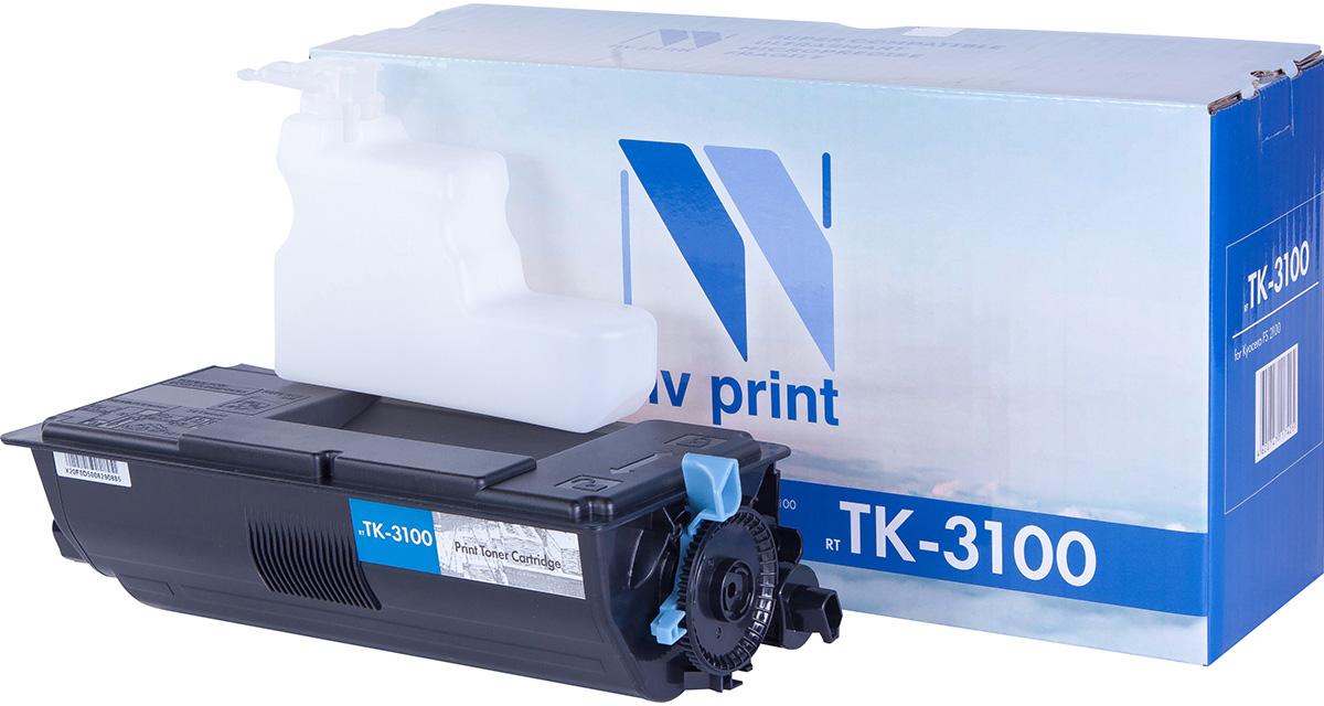 NV Print NV-TK3100, Black тонер-картридж для Kyocera FS-2100D/2100DN/M3040dn/M3540dnNV-TK3100Совместимый лазерный картридж NV Print NV-TK3100 для печатающих устройств Kyocera - это альтернатива приобретению оригинальных расходных материалов. При этом качество печати остается высоким. Картридж обеспечивает повышенную чёткость чёрного текста и плавность переходов оттенков серого цвета и полутонов, позволяет отображать мельчайшие детали изображения. Лазерные принтеры, копировальные аппараты и МФУ являются более выгодными в печати, чем струйные устройства, так как лазерных картриджей хватает на значительно большее количество отпечатков, чем обычных. Для печати в данном случае используются не чернила, а тонер.