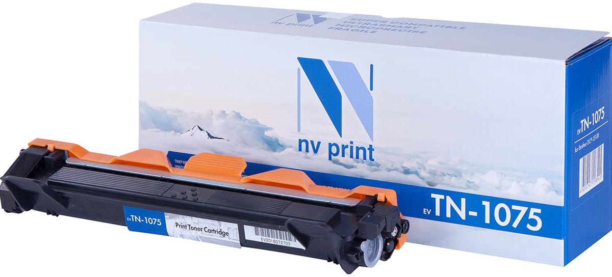 NV Print NV-TN1075, Black тонер-картридж для Brother HL1012/DCP1510/1512/MFC1815/1112RNV-TN1075Совместимый лазерный картридж NV Print NV-TN1075 для печатающих устройств Brother - это альтернатива приобретению оригинальных расходных материалов. При этом качество печати остается высоким. Картридж обеспечивает повышенную чёткость чёрного текста и плавность переходов оттенков серого цвета и полутонов, позволяет отображать мельчайшие детали изображения. Лазерные принтеры, копировальные аппараты и МФУ являются более выгодными в печати, чем струйные устройства, так как лазерных картриджей хватает на значительно большее количество отпечатков, чем обычных. Для печати в данном случае используются не чернила, а тонер.