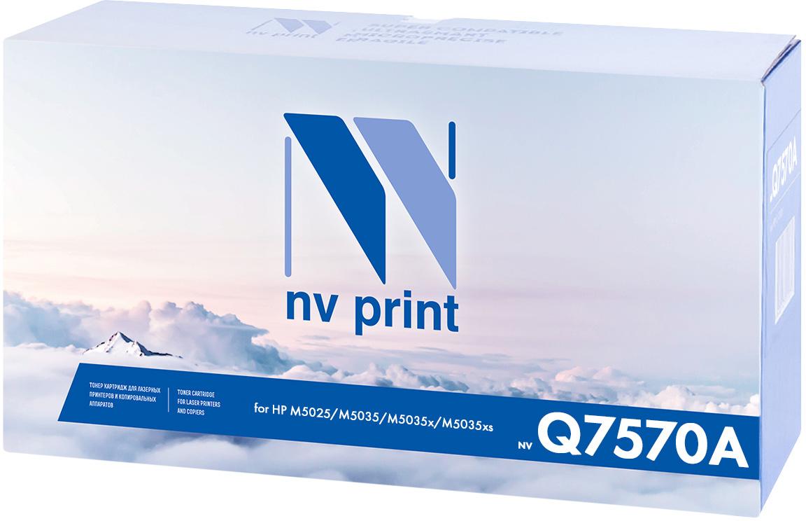 NV Print Q7570A, Black тонер-картридж для HP LaserJet M5025/M5035 mfpNV-Q7570AСовместимый лазерный картридж NV Print Q7570A для печатающих устройств HP - это альтернатива приобретению оригинальных расходных материалов. При этом качество печати остается высоким. Картридж обеспечивает повышенную чёткость чёрного текста и плавность переходов оттенков серого цвета и полутонов, позволяет отображать мельчайшие детали изображения. Лазерные принтеры, копировальные аппараты и МФУ являются более выгодными в печати, чем струйные устройства, так как лазерных картриджей хватает на значительно большее количество отпечатков, чем обычных. Для печати в данном случае используются не чернила, а тонер.