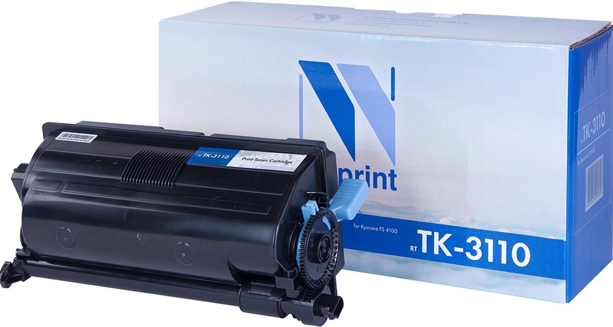 NV Print TK3110, Black тонер-картридж для Kyocera FS-4100DNNV-TK3110Совместимый лазерный картридж NV Print TK3110 для печатающих устройств Kyocera - это альтернатива приобретению оригинальных расходных материалов. При этом качество печати остается высоким. Картридж обеспечивает повышенную чёткость чёрного текста и плавность переходов оттенков серого цвета и полутонов, позволяет отображать мельчайшие детали изображения. Лазерные принтеры, копировальные аппараты и МФУ являются более выгодными в печати, чем струйные устройства, так как лазерных картриджей хватает на значительно большее количество отпечатков, чем обычных. Для печати в данном случае используются не чернила, а тонер.
