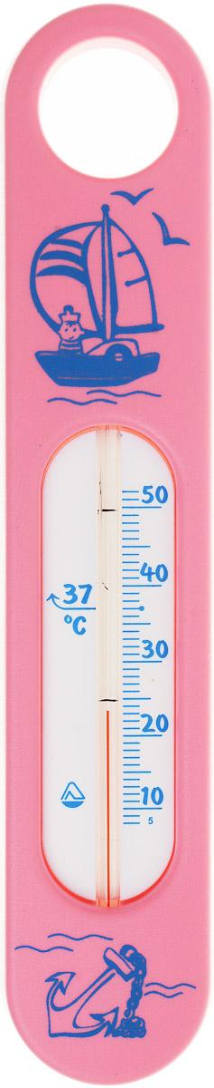 Термометр водный Стеклоприбор, цвет: розовый. В-2300148_розовыйВодный термометр Стеклоприбор используется для измерения температуры воды, чаще всего при купании детей. Корпус термометра выполнен из пластика и имеет прямоугольную форму с закругленными краями, а колба изготовлена из ударопрочного стекла. Модель имеет наглядную шкалу с ценой деления в 1°С и широкий диапазон температур - от +10 до +50°С. На термометре есть отметка 37°С - оптимальная температура купания ребенка. Яркий и интересный, такой термометр для воды будет не просто измерительным прибором, но и безопасной игрушкой во время купания для ваших детей. Не содержит ртути.