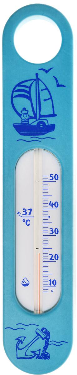 Термометр водный Стеклоприбор, цвет: бирюзовый. В-2300148_бирюзовыйВодный термометр Стеклоприбор используется для измерения температуры воды, чаще всего при купании детей. Корпус термометра выполнен из пластика и имеет прямоугольную форму с закругленными краями, а колба изготовлена из ударопрочного стекла. Модель имеет наглядную шкалу с ценой деления в 1°С и широкий диапазон температур - от +10 до +50°С. На термометре есть отметка 37°С - оптимальная температура купания ребенка. Яркий и интересный, такой термометр для воды будет не просто измерительным прибором, но и безопасной игрушкой во время купания для ваших детей. Не содержит ртути.