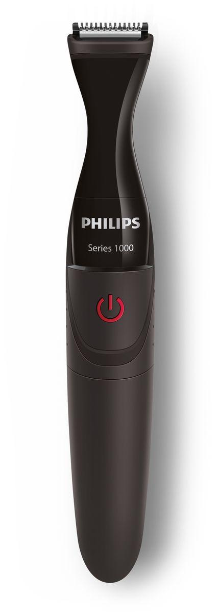 Philips Series 1000 MG1100/16 стайлерMG1100/16С помощью Philips MULTIGROOM серии 1000 вы сможете легко и точно подровнять или побрить волосы на лице или смоделировать уникальный образ. Усовершенствованный триммер и гребни DualCut обеспечивают превосходное подравнивание и стайлинг бороды, а триммер для создания контура позволяет добиваться четких линий. Стайлинг для лица: идеальная форма и четкие контуры Триммер для создания контура: ваш уникальный образ Технологии DualCut: более острые лезвия* для идеально четких линий Бритва для создания четких линий и контуров Три гребня для точного подравнивания волосков на лице Легко чистится Можно промывать под водой Щеточка для простой очистки компактного триммера Легко использовать Удобно пользоваться даже в условиях повышенной влажности Батарея типа AA входит в комплект Долговечность Лезвия не требуют смазки