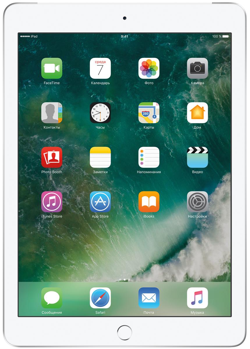 http://xn--80akqjhw4b.xn--24-6kch5c.xn--p1ai/apple-ipad-9-7-wi-fi-cellular-128gb-silver/