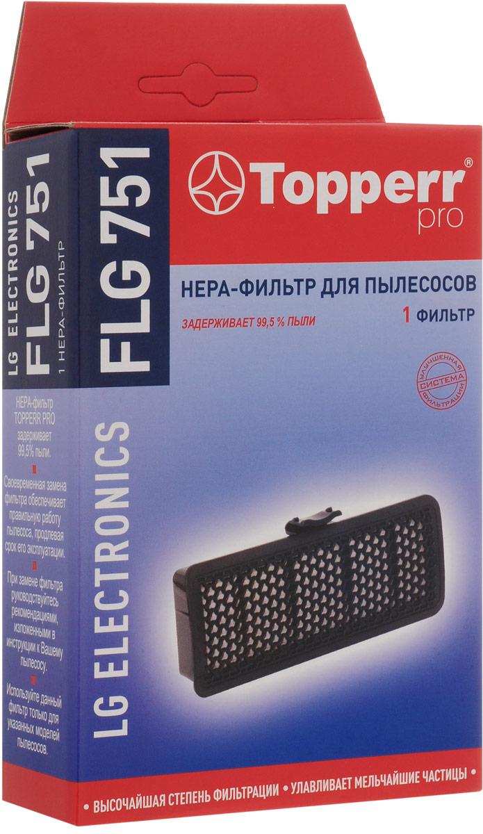 Topperr FLG 751 HEPA-фильтр для пылесосов LG Electronics1144Фильтр Topperr FLG 751 для пылесосов LG ELECTRONICS серии Simple Bin MAX задерживает 99,5% пыли, пылевых клещей, бактерий, продлевая срок службы пылесоса и сохраняет чистоту воздуха. Уважаемые клиенты! Обращаем ваше внимание на возможные изменения в дизайне упаковки. Качественные характеристики товара остаются неизменными. Поставка осуществляется в зависимости от наличия на складе.