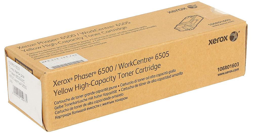 Xerox 106R01603, Yellow тонер-картридж для Phaser 6500/WorkCentre 6505106R01603Тонер-картридж Xerox 106R01603 для лазерных принтеров серии Phaser 6500/WorkCentre 6505. Специально разработан и протестирован для обеспечения наилучшего качества печати изображения. Вы можете рассчитывать на страницу за страницей.