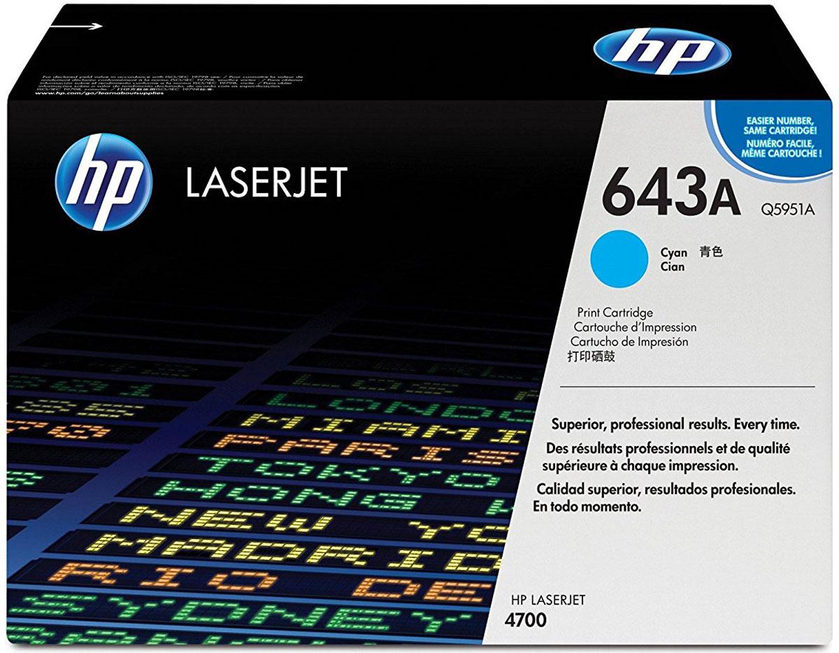 HP Q5951A, Cyan тонер-картридж для Color LaserJet 4700Q5951AПечатные расходные материалы HP LaserJet обеспечивают быстрое и простое получение превосходных результатов. Новый тонер HP ColorSphere создан для взаимодействия с системой печати с целью оптимизации качества, повышения производительности и снижения затрат. Расходные материалы HP LaserJet и тонер HP ColorSphere обеспечивают быструю, простую печать и яркую цветопередачу. Благодаря повышенной глянцевости печатная система HP Color LaserJet поддерживает возможность создания отпечатков, отличающихся динамичной, яркой и живой цветовой гаммой. За счет непрерывной регулировки параметров картриджей и принтера печатные расходные материалы для принтеров HP LaserJet с технологией интеллектуальной печати HP обеспечивают оптимальное соотношение качества и надежности печати, а также сокращение общих затрат на нее.