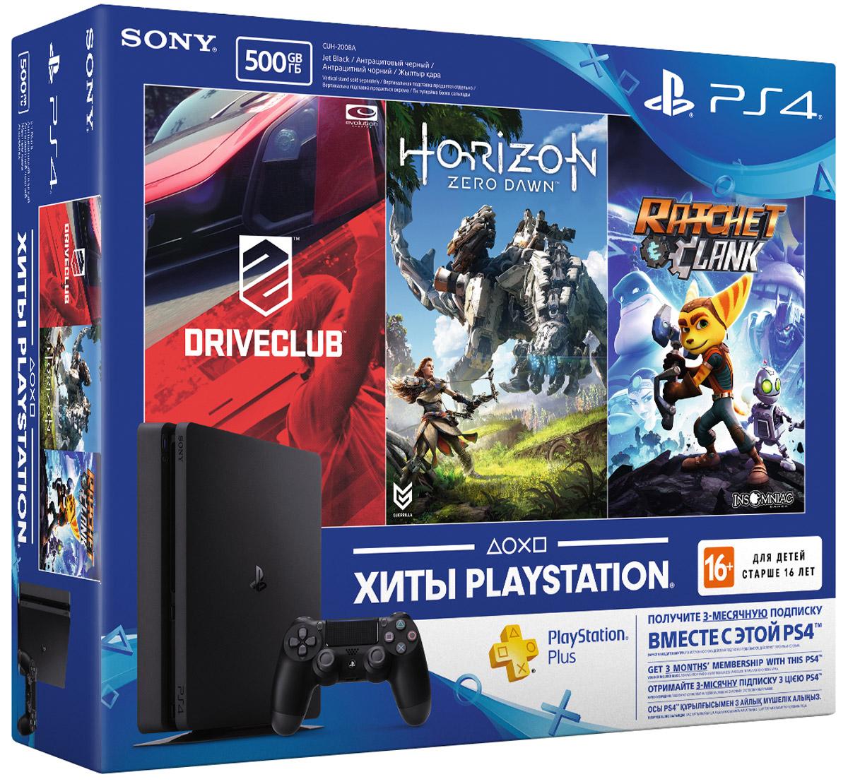 Игровая приставка Sony PlayStation 4 Slim (500 GB) + Driveclub + Horizon Zero Dawn + Ratchet & Clank