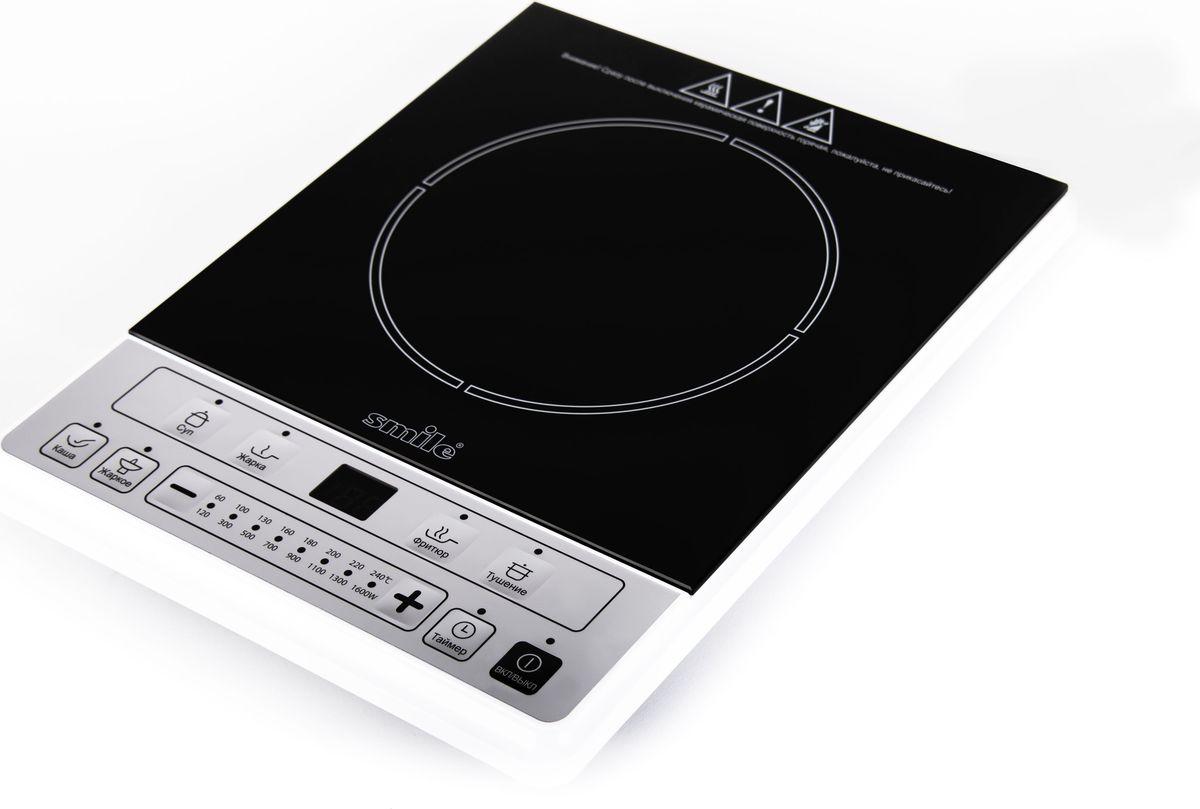 Smile EPI 9051 плитка электрическая индукционнаяEPI 9051