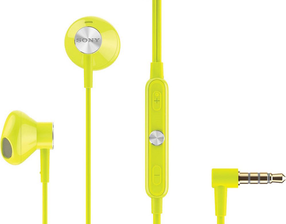 Sony STH30, Lime гарнитураSTH30 ЛимонСтереогарнитура Sony STH30 - изумительный дизайн, превосходное звучание. Комфортное прослушивание и чистота звучания Инновационные эргономичные наушники с 9,2-миллиметровыми динамиками обеспечивают исключительный комфорт и великолепное качество звучания. Слушайте музыку где угодно и сколько захотите: ваши уши не устанут даже спустя многие часы. В любую погоду Sony STH30 рассчитана на любые погодные условия. Гарнитура полностью водонепроницаема, включая динамики, которые выполнены из специального водоотталкивающего акустического материала. Универсальная совместимость Sony STH30 можно использовать с любыми популярными смартфонами, планшетами, ноутбуками и музыкальными проигрывателями, в которых есть стандартный аудиоразъем диаметром 3,5 мм. Если вам нравится слушать музыку на ходу, играть в игры или смотреть видео на мобильных устройствах, эта гарнитура станет для вас идеальным выбором.