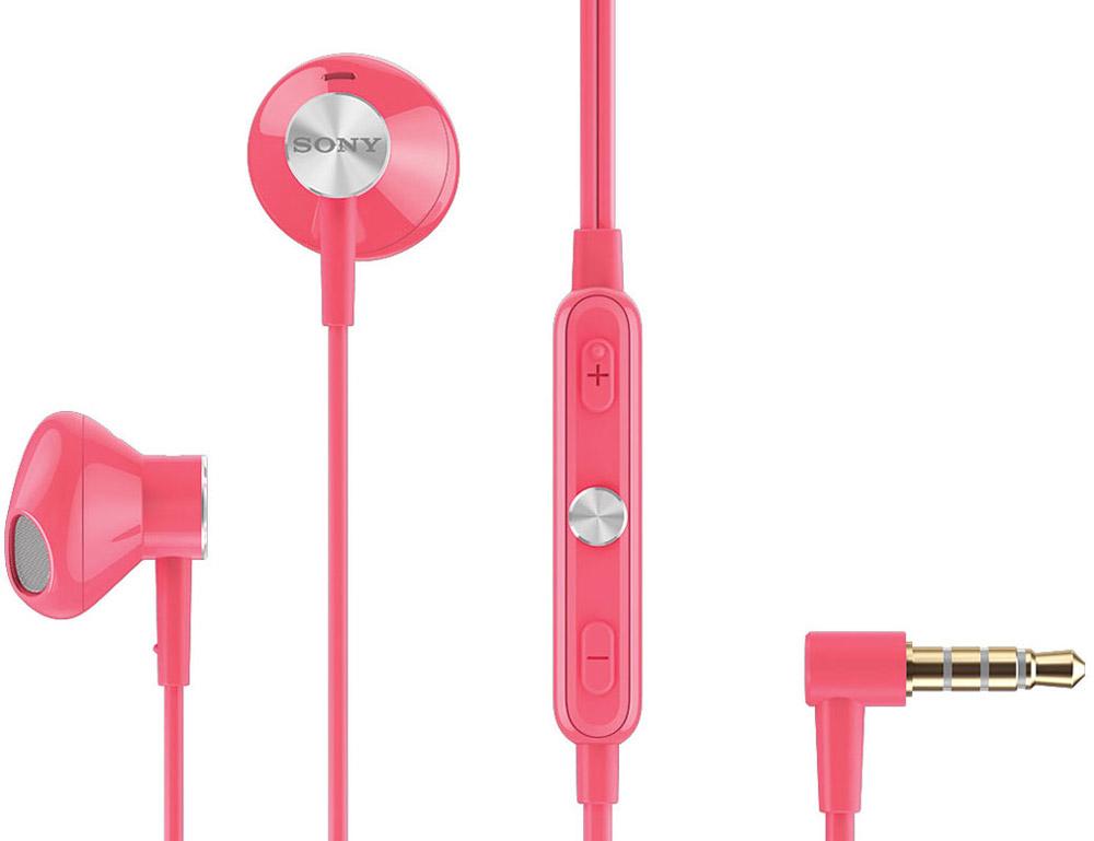 Sony STH30, Pink гарнитураSTH30 РозовыйСтереогарнитура Sony STH30 - изумительный дизайн, превосходное звучание. Комфортное прослушивание и чистота звучания Инновационные эргономичные наушники с 9,2-миллиметровыми динамиками обеспечивают исключительный комфорт и великолепное качество звучания. Слушайте музыку где угодно и сколько захотите: ваши уши не устанут даже спустя многие часы. В любую погоду Sony STH30 рассчитана на любые погодные условия. Гарнитура полностью водонепроницаема, включая динамики, которые выполнены из специального водоотталкивающего акустического материала. Универсальная совместимость Sony STH30 можно использовать с любыми популярными смартфонами, планшетами, ноутбуками и музыкальными проигрывателями, в которых есть стандартный аудиоразъем диаметром 3,5 мм. Если вам нравится слушать музыку на ходу, играть в игры или смотреть видео на мобильных устройствах, эта гарнитура станет для вас идеальным выбором.