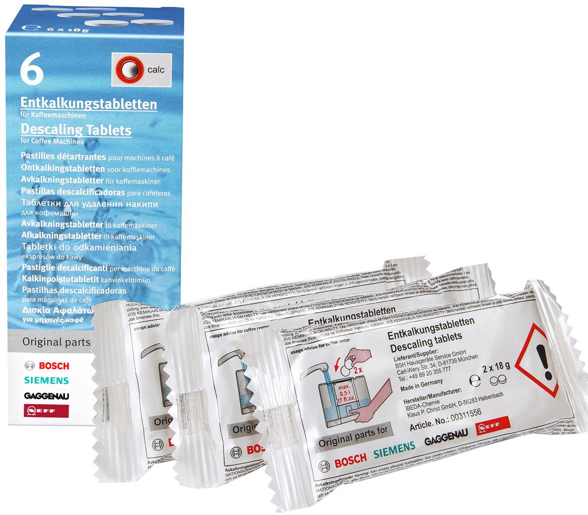 Bosch 311556 таблетки от накипи для кофемашин311556Таблетки Bosch 311769 безопасно и надежно удаляют накипь с кофемашин. Удаляют известь и защищают от коррозии. Подходят для всех моделей.
