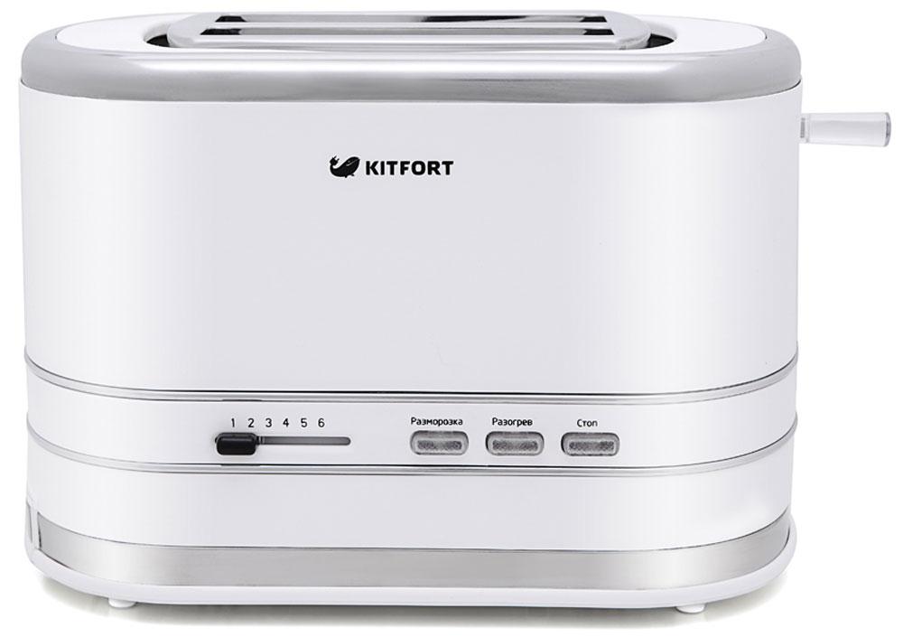 Kitfort КТ-2001-2, White тостерКТ-2001-2Электрический тостер Kitfort КТ-2001 создан для тех, кто любит полакомиться ароматным и хрустящим горячим поджаренным хлебом. Особый вкус и цвет корочки тостов получаются такими благодаря карамелизации сахара, содержащегося в муке, при инфракрасном нагреве в процессе приготовления. Снизу расположен выдвижной поддон для крошек, поэтому чистить тостер просто и удобно. На дне есть отсек для смотки шнура. Тостер Kitfort КТ-2001 предназначен для приготовления тостов в домашних условиях и может применяться в квартирах, загородных домах, клиентами в гостиничных номерах, бытовых помещениях магазинов, офисов и т.п. для некоммерческой эксплуатации.