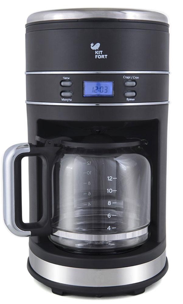 Kitfort КТ-704-2, Black кофеваркаКТ-704-2Наслаждайтесь вкусным кофе благодаря капельной кофеварке Kitfort КТ-704. Капельная кофеварка готовит ароматный кофе одним нажатием кнопки. С помощью таймера отложенного старта возможно запрограммировать момент включения кофеварки. С вечера залейте в резервуар воду, засыпьте в фильтр молотый кофе и установите таймер, а утром наслаждайтесь свежезаваренным кофе. Процесс приготовления напитка достаточно прост: в капельной кофеварке вода доводится до температуры 85-95 °С, после чего медленно, по капле, поступает в фильтр с молотым кофе. Пройдя через него, она попадает в кофейник. По окончании приготовления кофеварка перейдет в режим подогрева. Подогревная платформа, на которой стоит кофейник с готовым кофе, будет горячей в течение 45 минут, затем кофеварка выключится. Кофеварка предназначена для приготовления кофе дома или в офисе. Таймер отложенного старта Режим подогрева Длина шнура: 86 см