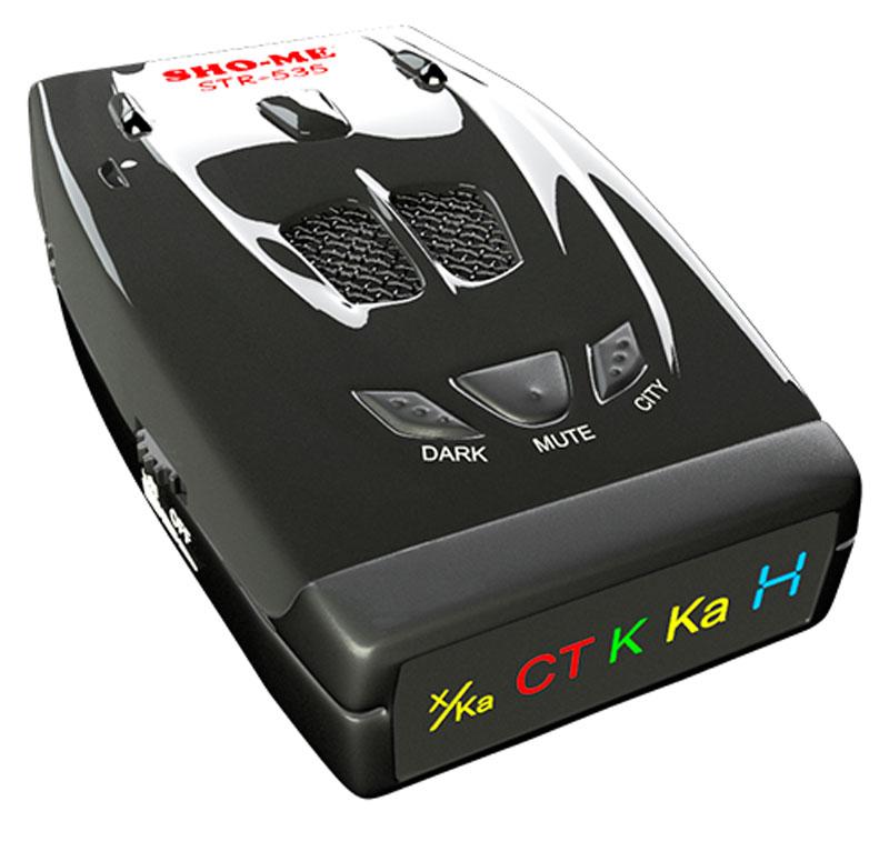 Sho-Me STR-535 радар-детекторSTR-535Радар-детектор Sho-Me STR-535 определяет сигналы радаров всех диапазонов (X, UltraX, K, UltraK, Ka, Ku), сигналы лазерных устройств и системы VG-2. Одной из особенностью данной модели стало детектирование радарного комплекса Стрелка-СТ. Так же антирадар Sho-Me 535 имеет три уровня чувствительности, два режима Город, защиту от ложных срабатываний Intelligentanti-falsingalgorithm. О приёме сигнала полицейского дорожного устройства радар Sho-Me STR-535 подаст звуковое оповещение, а дисплей выдаст текстовую информацию. Звуковой сигнал имеет режим автоматического приглушения, также можно отрегулировать яркость дисплея на свое усмотрение. Устройство также предупредит о низком заряде аккумулятора, а в случае его полной разрядки, все настройки радара сохраняются автоматически. Корпус радар-детектора Sho-Me STR-535 выполнен из ударопрочного пластика в очень оригинальном дизайне. Четкое определение сигналов всех диапазонов (X, UltraX, K,...