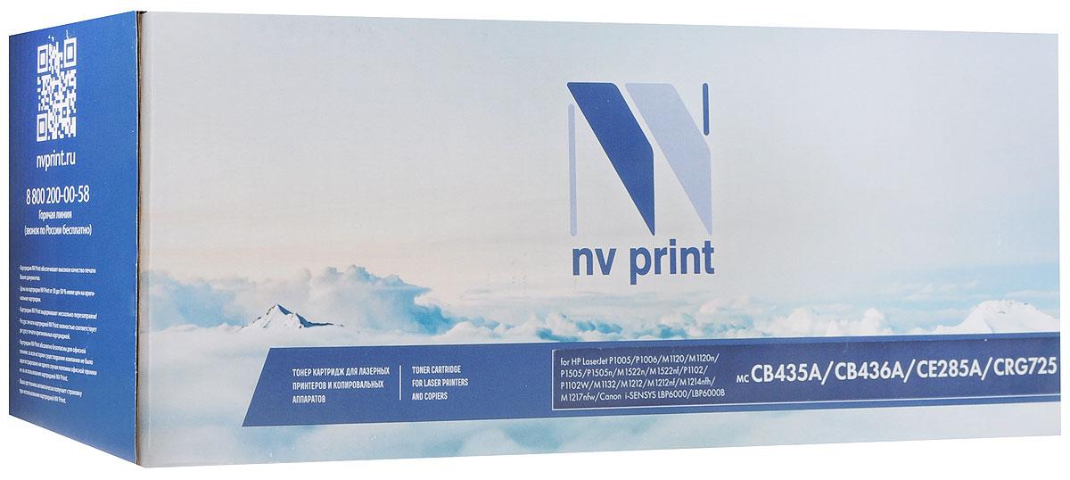 NV Print CB435A/CB436A/CE285A/CRG725, Black тонер-картридж для HP P1005/P1006/M1120/P1505/M1522/P1102/M1132/M1212/Canon LBP6000/LBP6000BNV-CB435A/CB436A/CE285A/CRG725Совместимый лазерный картридж NV Print CB435A/CB436A/CE285A/CRG725 для печатающих устройств HP LaserJet и Canon i-SENSYS - это альтернатива приобретению оригинальных расходных материалов. При этом качество печати остается высоким. Тонер-картридж NV Print CB435A/CB436A/CE285A/CRG725 спроектирован и разработан с применением передовых технологий, наилучшим образом приспособлен для эффективной работы печатного устройства. Все компоненты оптимизируют процесс печати и идеально сочетаются в течение всего времени работы, что дает вам неизменно качественные результаты при использовании вашего лазерного принтера.
