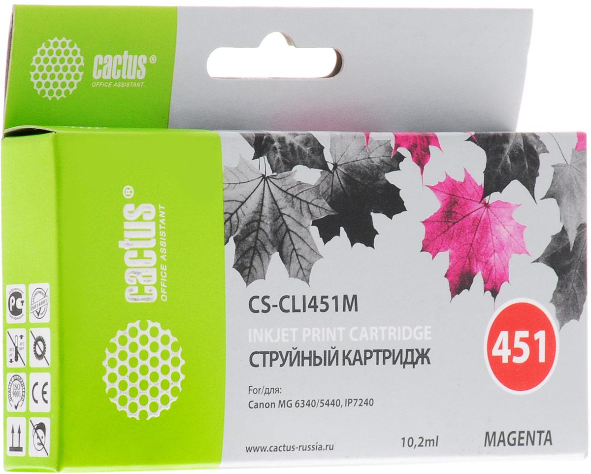 Cactus CS-CLI451M, Magenta струйный картридж для Canon MG 6340/5440 IP7240CS-CLI451MКартридж Cactus CS-CLI451M для струйных принтеров Canon. Расходные материалы Cactus для печати максимизируют характеристики принтера. Обеспечивают повышенную четкость изображения и плавность переходов оттенков и полутонов, позволяют отображать мельчайшие детали изображения. Обеспечивают надежное качество печати.