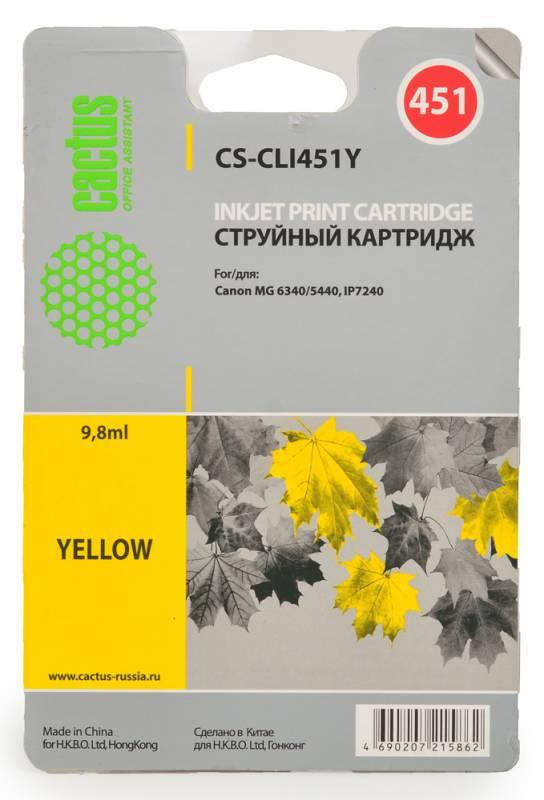 Cactus CS-CLI451Y, Yellow струйный картридж для Canon MG 6340/5440 IP7240CS-CLI451YКартридж Cactus CS-CLI451Y для струйных принтеров Canon. Расходные материалы Cactus для печати максимизируют характеристики принтера. Обеспечивают повышенную четкость изображения и плавность переходов оттенков и полутонов, позволяют отображать мельчайшие детали изображения. Обеспечивают надежное качество печати.