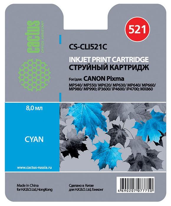 Cactus CS-CLI521С для CanonCS-CLI521CКартридж CS-CLI521 для струйных принтеров Canon. Расходные материалы CACTUS для монохромной лазерной печати максимизируют характеристики принтера. Обеспечивают повышенную чёткость чёрного текста и плавность переходов оттенков серого цвета и полутонов, позволяют отображать мельчайшие детали изображения. Обеспечивают надежное качество печати.