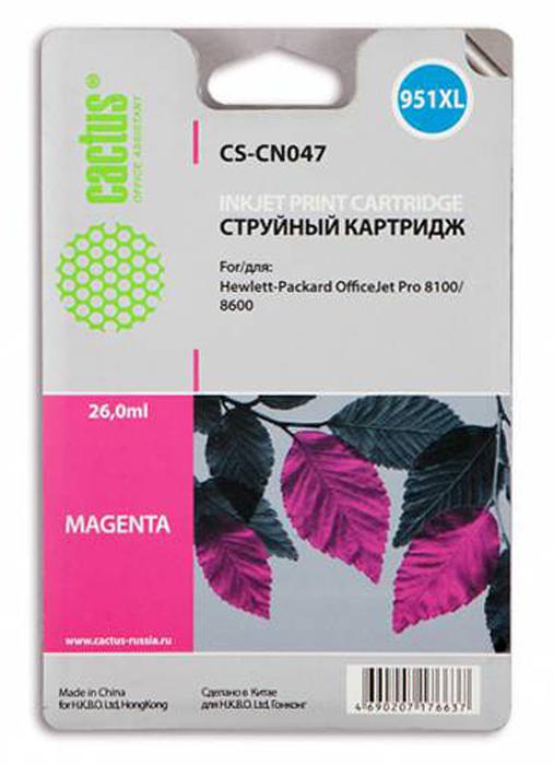 Cactus CS-CN047, Magenta струйный картридж для HP OfficeJet Pro 8100/ 8600CS-CN047Картридж Cactus CS-CN047 для струйных принтеров HP. Расходные материалы Cactus для печати максимизируют характеристики принтера. Обеспечивают повышенную четкость изображения и плавность переходов оттенков и полутонов, позволяют отображать мельчайшие детали изображения. Обеспечивают надежное качество печати.