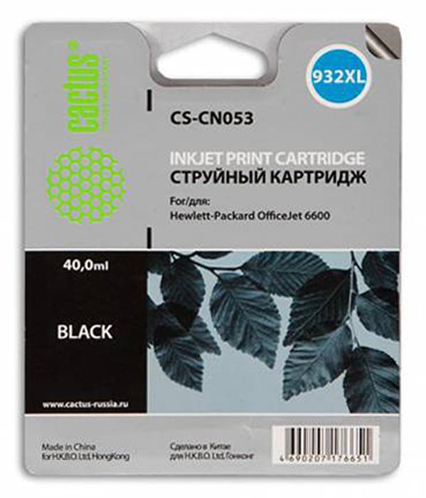 Cactus CS-CN053, Black струйный картридж для HP OfficeJet 6600CS-CN053Картридж Cactus CS-CN053 для струйных принтеров HP. Расходные материалы Cactus для монохромной печати максимизируют характеристики принтера. Обеспечивают повышенную чёткость чёрного текста и плавность переходов оттенков серого цвета и полутонов, позволяют отображать мельчайшие детали изображения. Обеспечивают надежное качество печати.