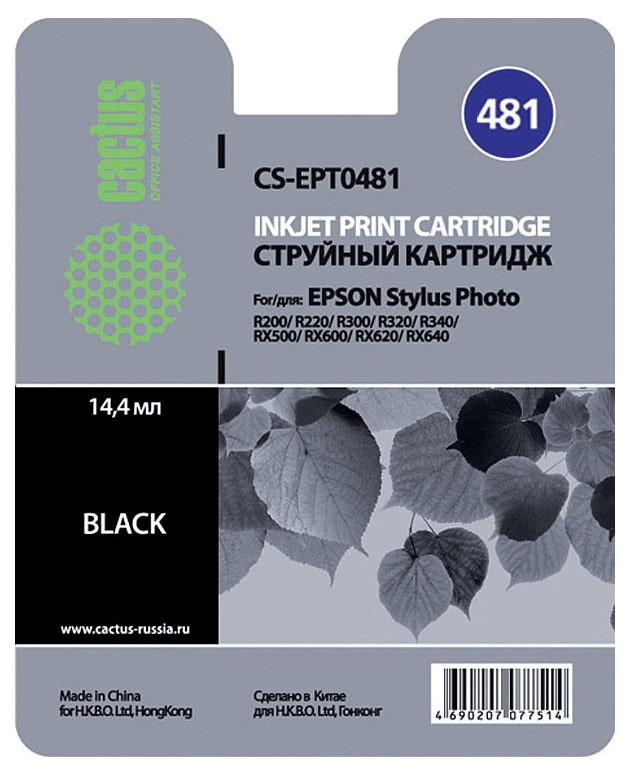 Cactus CS-EPT0481, Black струйный картридж для Epson Stylus Photo R200/ R220/ R300/ R320CS-EPT0481Картридж Cactus CS-EPT0481 для струйных принтеров Epson. Расходные материалы Cactus для монохромной печати максимизируют характеристики принтера. Обеспечивают повышенную чёткость чёрного текста и плавность переходов оттенков серого цвета и полутонов, позволяют отображать мельчайшие детали изображения. Обеспечивают надежное качество печати.