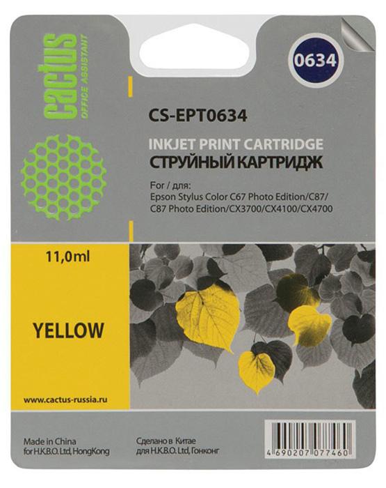 Cactus CS-EPT0634, Yellow струйный картридж для Epson Stylus C67 Series/ C87 Series/ CX3700/ CX4100CS-EPT0634Картридж Cactus CS-EPT0634 для струйных принтеров Epson. Расходные материалы Cactus для печати максимизируют характеристики принтера. Обеспечивают повышенную четкость изображения и плавность переходов оттенков и полутонов, позволяют отображать мельчайшие детали изображения. Обеспечивают надежное качество печати.