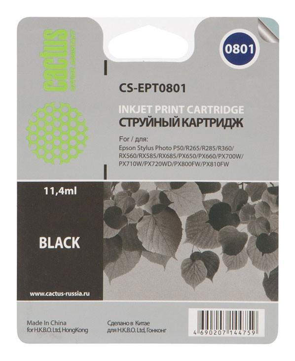 Cactus CS-EPT0801, Black струйный картридж для Epson Stylus Photo P50CS-EPT0801Картридж Cactus CS-EPT0801 для струйных принтеров Epson. Расходные материалы Cactus для монохромной печати максимизируют характеристики принтера. Обеспечивают повышенную чёткость чёрного текста и плавность переходов оттенков серого цвета и полутонов, позволяют отображать мельчайшие детали изображения. Обеспечивают надежное качество печати.