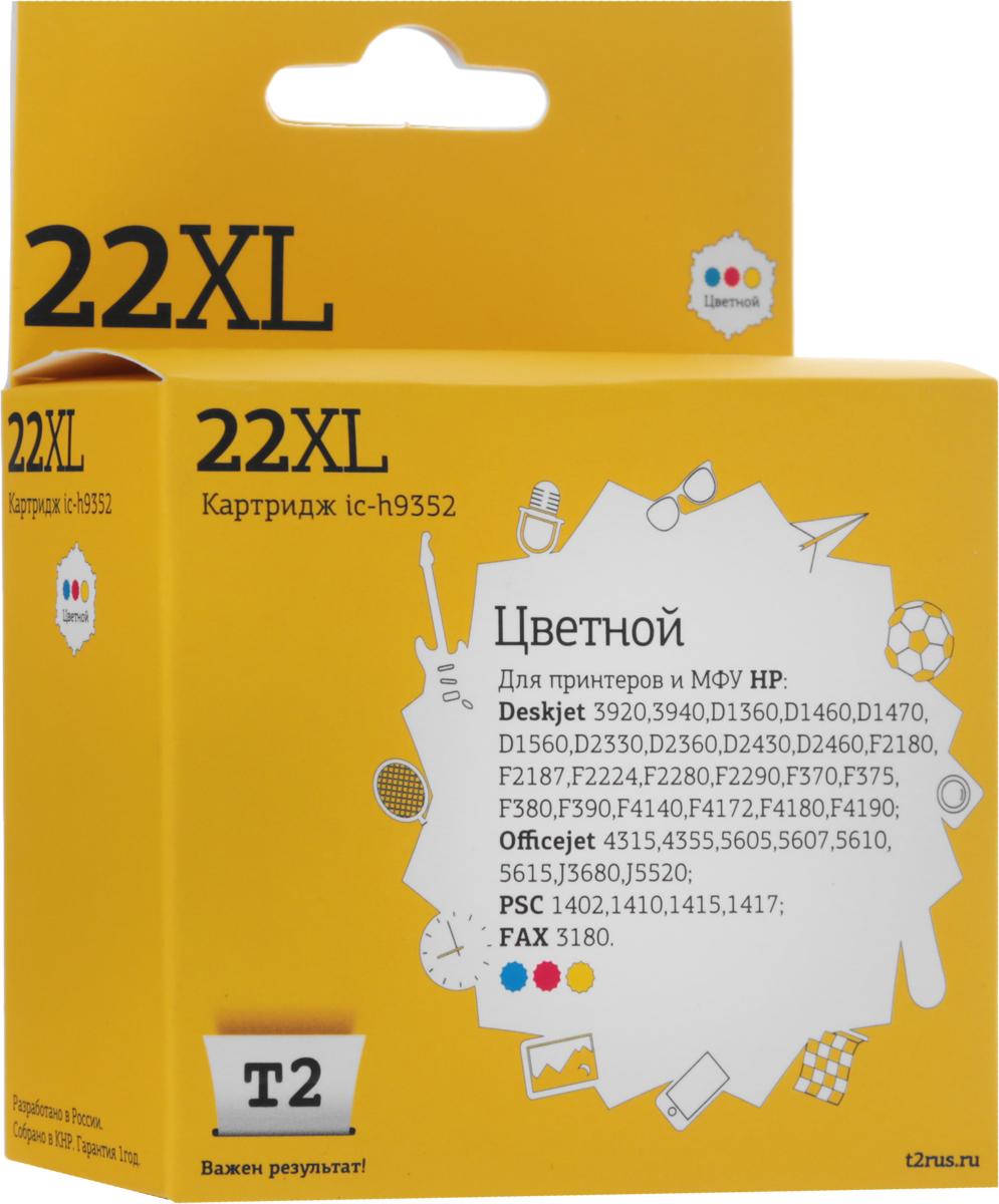 T2 IC-H9352C картридж для HP Deskjet 3920/D1360/D1460/D1560/D2330/F2180/F380/PSC1410 (№22XL),цветнойIC-H9352Картридж повышенной емкости T2 IC-H9352C с цветными чернилами для струйных принтеров и МФУ HP. Картридж собран из качественных комплектующих и протестирован по стандарту ISO. Совместимость: HP Deskjet 3920, 3940, D1360, D1460, D1470, D1560, D2330, D2360, D2430, D2460, F2180, F2187, F2280, F2290, F370, F375, F380, F390, F4140, F4172, F4180, F4190 HP Officejet 4315, 4355, 5605, 5607, 5610, 5615, J3680, J5520 HP PSC 1402, 1410, 1415, 1417, Fax 3180