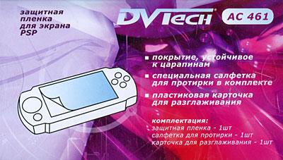 Защитная пленка для экрана Sony PSP