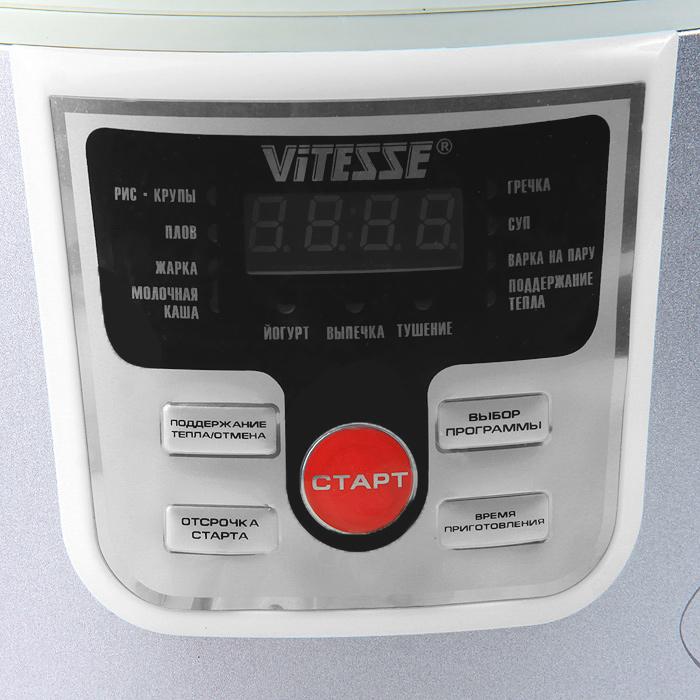 Vitesse VS-582 мультиварка, Blue