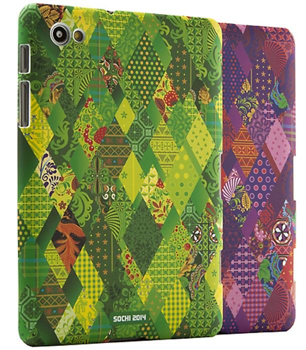 Сочи 2014 PAT-SAMH, Green чехол-накладка для Samsung Galaxy Tab 1 7,7