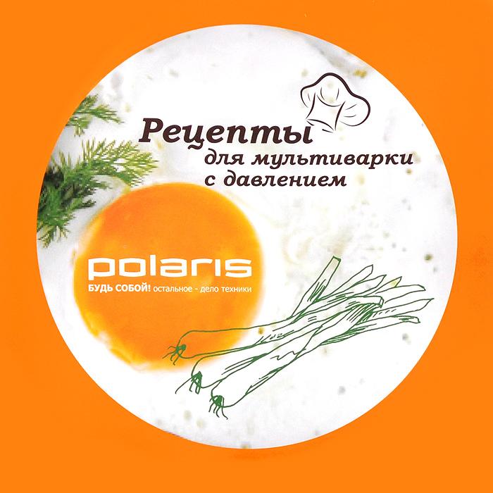 Polaris PPC 0305AD мультиварка c давлением