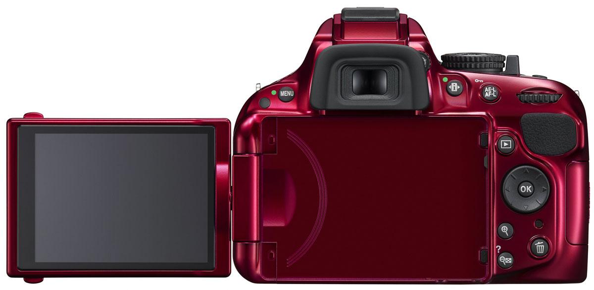 Nikon D5200 Body, Red