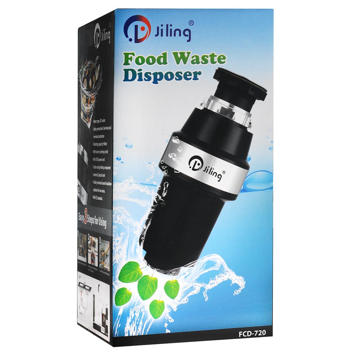 Измельчитель пищевых отходов Jiling FCD-720