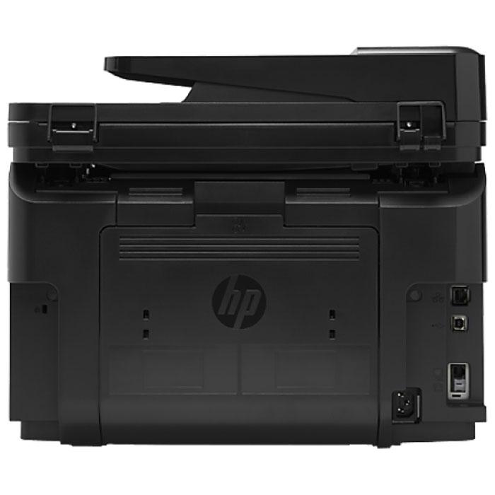 HP LaserJet Pro M225dw лазерное МФУ (CF485A)