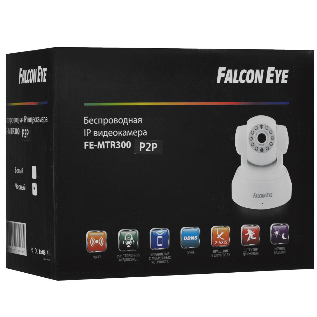 Falcon Eye FE-MTR300-P2P, Black беcпроводная камера видеонаблюдения ( FE-MTR300Bl-P2P )