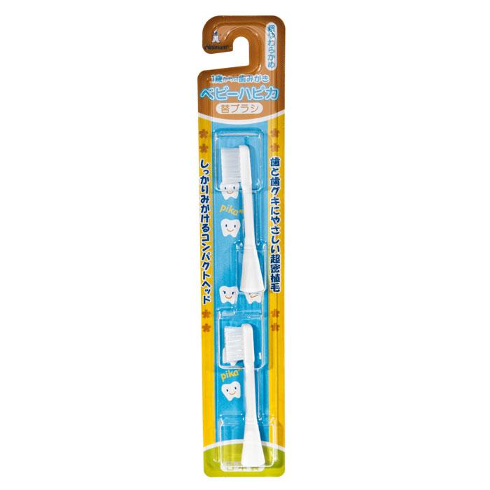 Hapica BRT-7B сменная насадка для электрической зубной щетки Baby