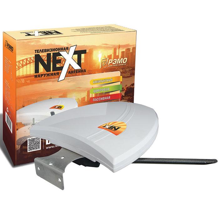РЭМО Next, White наружная антенна для ТВ