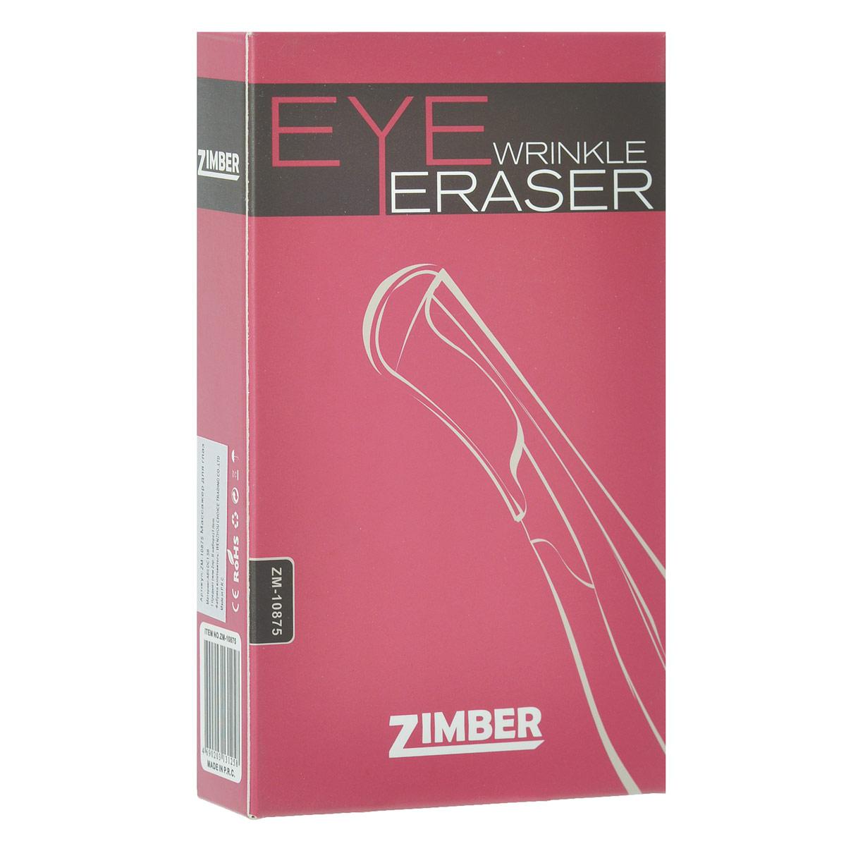 Zimber ZM-10875 массажер для глаз и удаления морщин