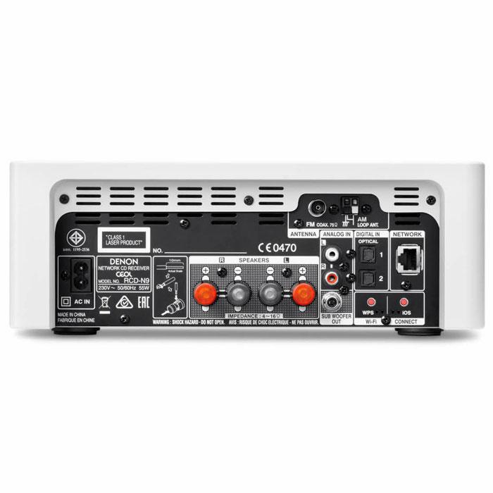 Denon RCD-N9, White сетевой CD-ресивер