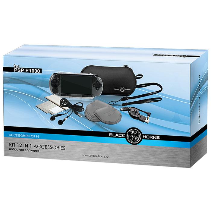 Black Horns Kit 12 in 1 набор аксессуаров для Sony PSP E1000