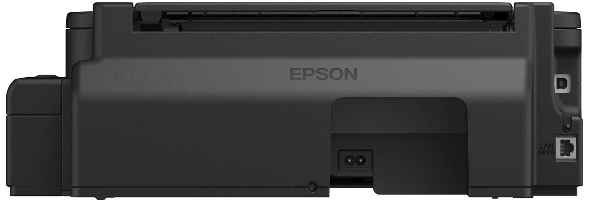 Epson M100 монохромный принтер ( C11CC84311 )