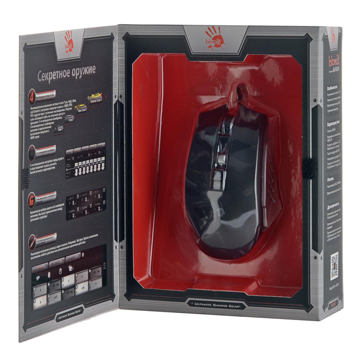 A4Tech Bloody T60 Winner, Black Grey игровая мышь ( 293571 )