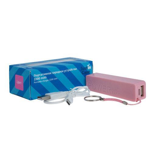 """Портативное зарядное устройство JustinCase """"Power Bank"""", цвет: розовый ( LP-208B-P )"""