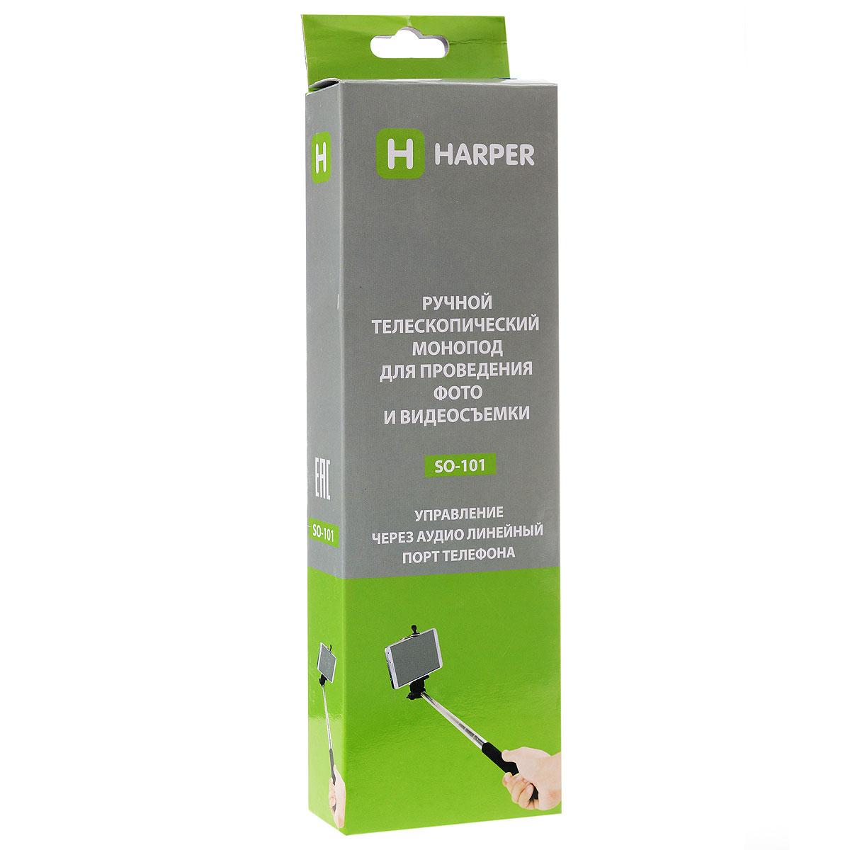 Harper SO-101, Red монопод для селфи