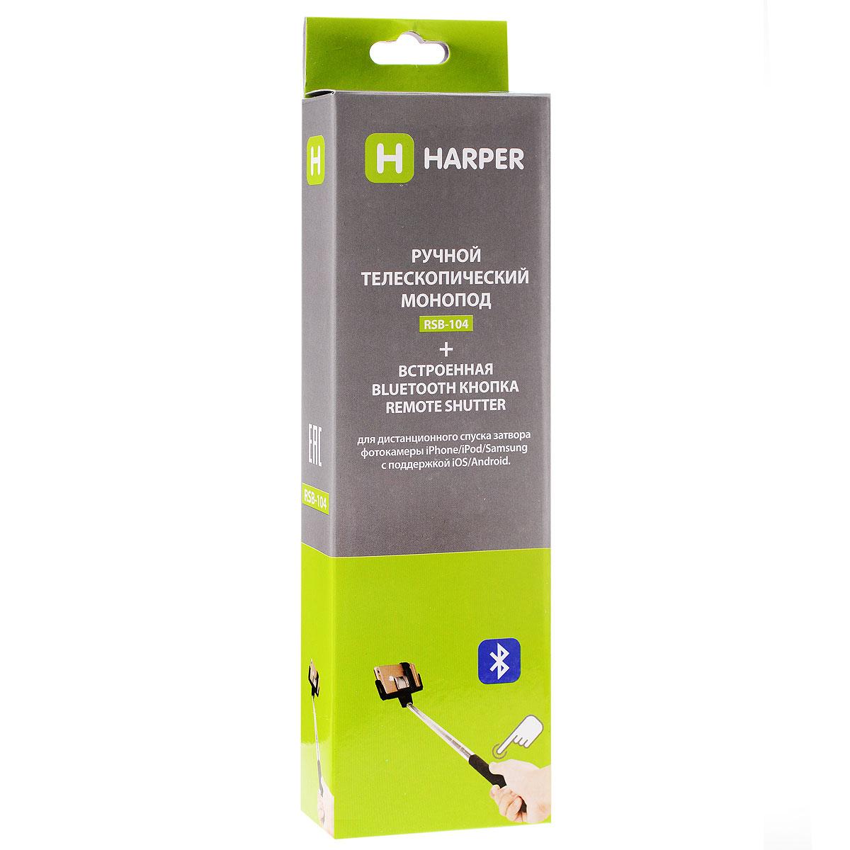 Harper RSB-104, Blue монопод для селфи