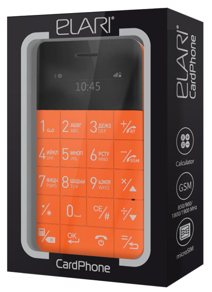 Elari CardPhone, Orange