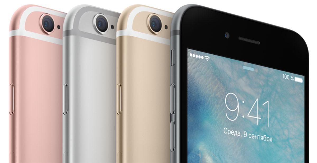 Apple iPhone 6s 128GB, Rose