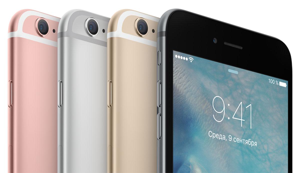 Apple iPhone 6s Plus 128GB, Silver